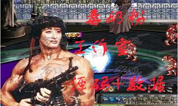 地下城与勇士 工作室辅助【3】【源码】