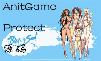 AntiGameProtect【15】【源码】