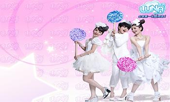露娜Luna2游戏【5】【源码】